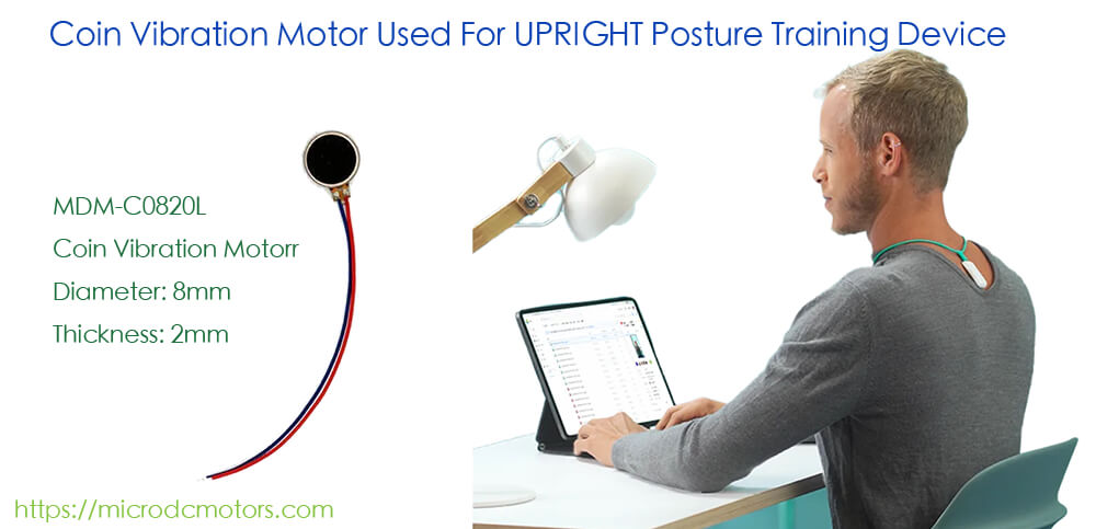Coin Vibration Motor Used For UPRIGHT Posture Training Device