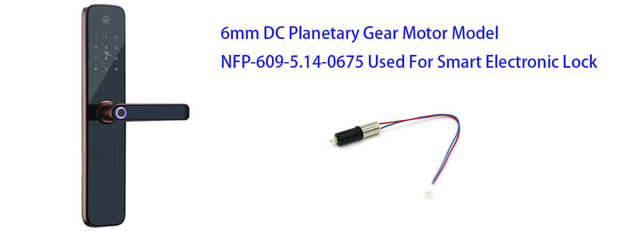 6mm-planetary-gear-motor-used-for-smart-electronic lock